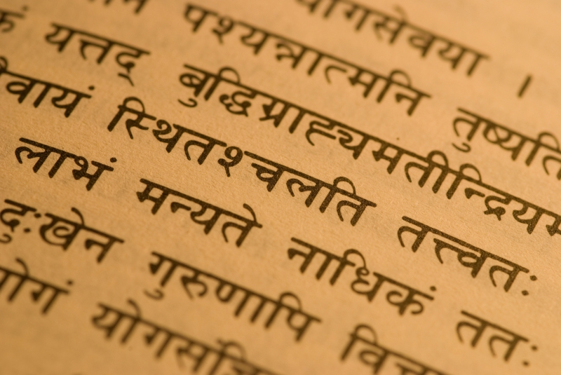 Intro to Yoga: Sanskrit