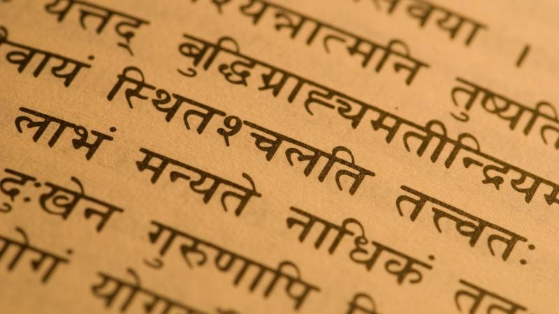 Intro to Yoga:Sanskrit